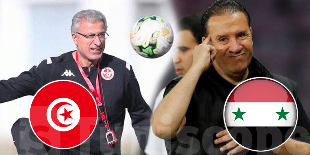 كأس العرب، القرعة تضع تونس وجها لوجه مع نبيل معلول