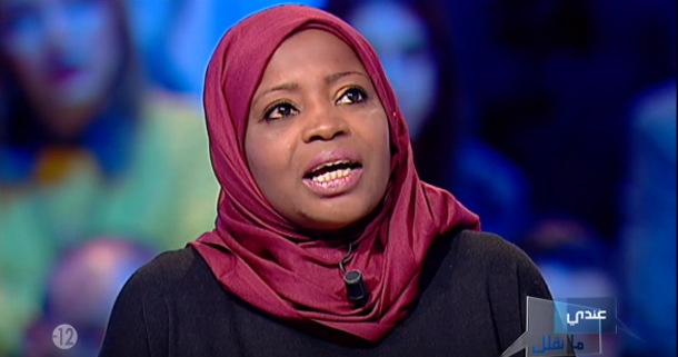 Mabrouka, victime de violences parce que de couleur noire… quand Andi Ma Nkollek aborde le racisme