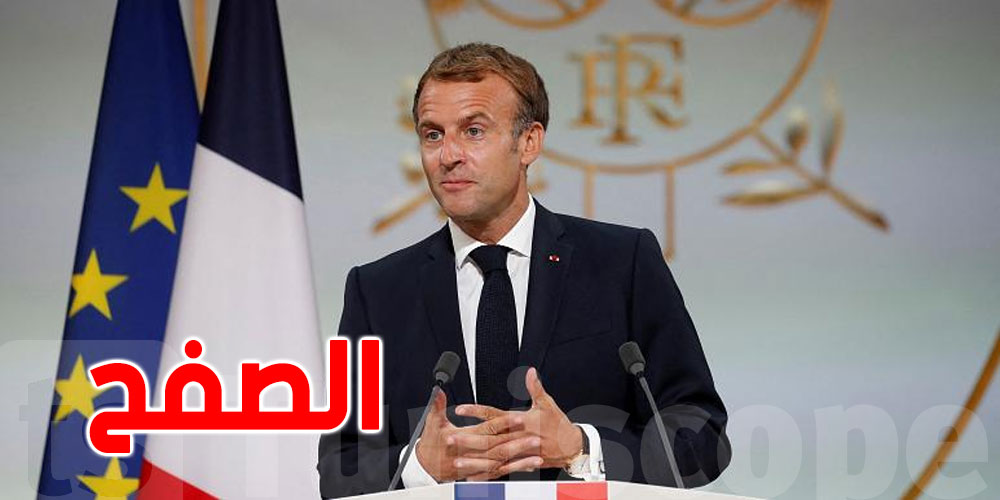 ماكرون يطلب ''الصفح'' من الحركيين الجزائريين ويعد بقانون لتعويضهم