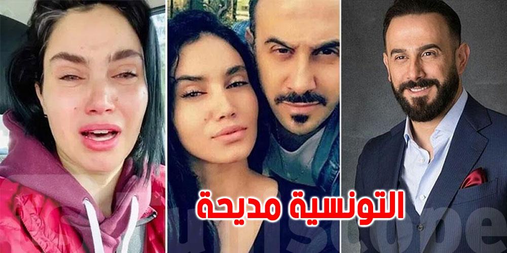 بعد جدل الانفصال..رسائل بين قصي خولي وزوجته التونسية
