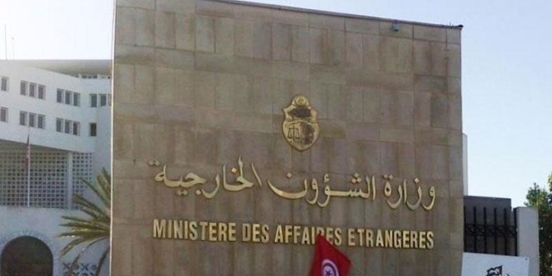 Le ministère des Affaires étrangères annonce une série de mesures