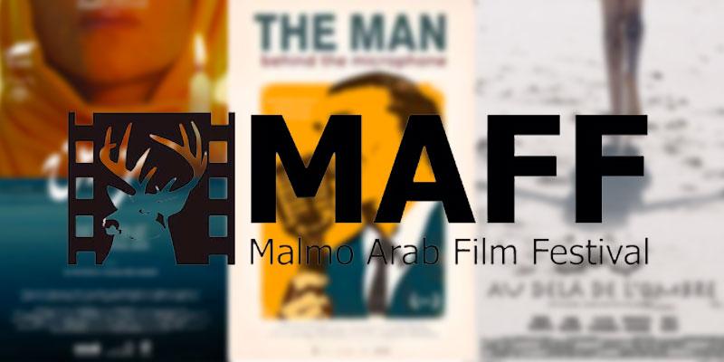Six films tunisiens au Festival Malmö du film arabe