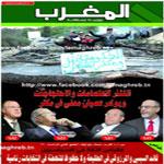 Le Maghreb : Chute de la popularité d'Ennahdha. Plus de confiance à Essebsi et Marzouki !