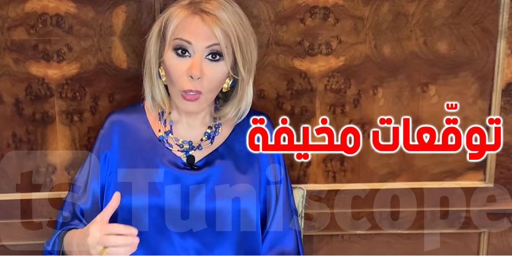 حوادث نادرة..إليكم فيديو لتوقّعات ماغي فرح للنصف 2 من العام