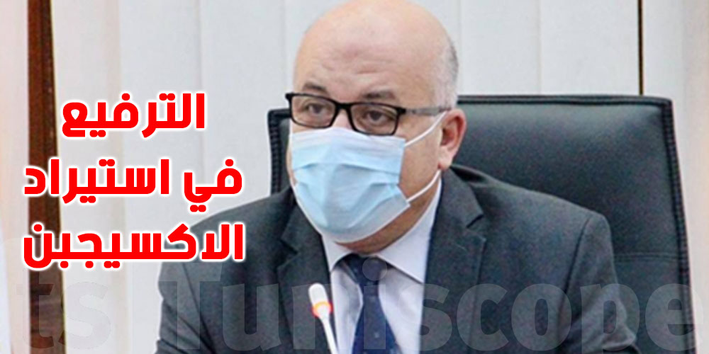 بن غربية يلتقي قائد الطائرة الذي أنزل مسافرة أهانت تونسيّة