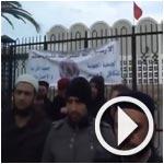 أئمة المهدية يحتجّون على اطلاق سراح جابر الماجري