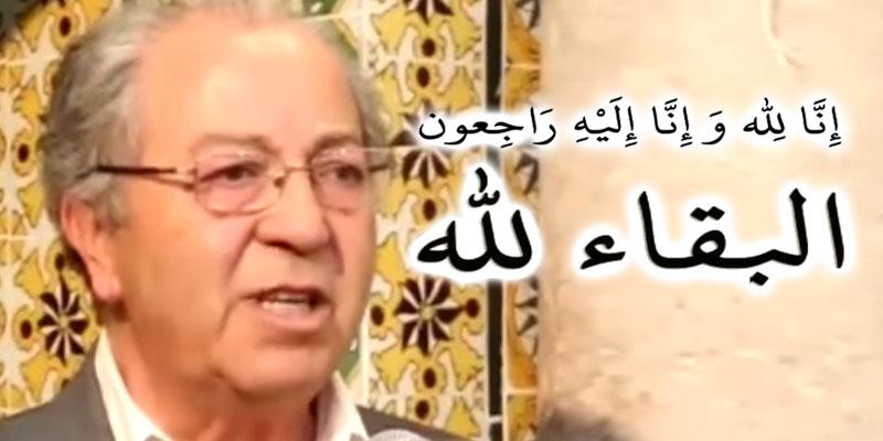 Abdelwaheb Mahjoub Président des Moulins Mahjoub n'est plus