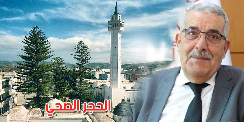 Le maire de Ras Jebel réagit contre le non-respect de l'auto-isolement