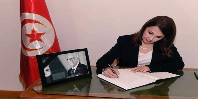 ماجدة الرومي تُعزي تونس في رحيل الباجي قائد السبسي