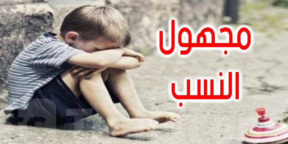 السعودية تمنح الجنسية للأطفال ''مجهولي النسب''