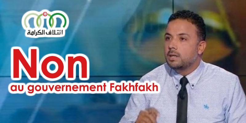 Seif Eddine Makhlouf : Ce sera un Non au gouvernement Fakhfakh