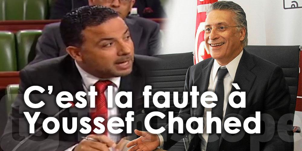 Seifeddine Makhlouf s'excuse auprès des députés de 9alb Tounes