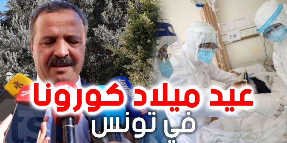 اليوم..عيد ميلاد أول إصابة بكورونا في تونس..هذه قصّة المصاب