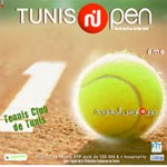 Tunis Open 2010 : Résultats, programme du lundi et interview Malek Jaziri
