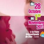 Deuxième session du salon maman et enfant à la foire internationale de Sfax
