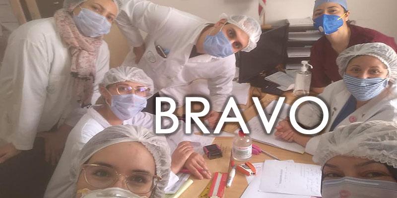 En photos : L'hôpital Abderrahmen Mami relève le défi