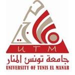 منع مرور السيارات بداية من 17 أوت 2013 عبر المركب الجامعي بالمنار