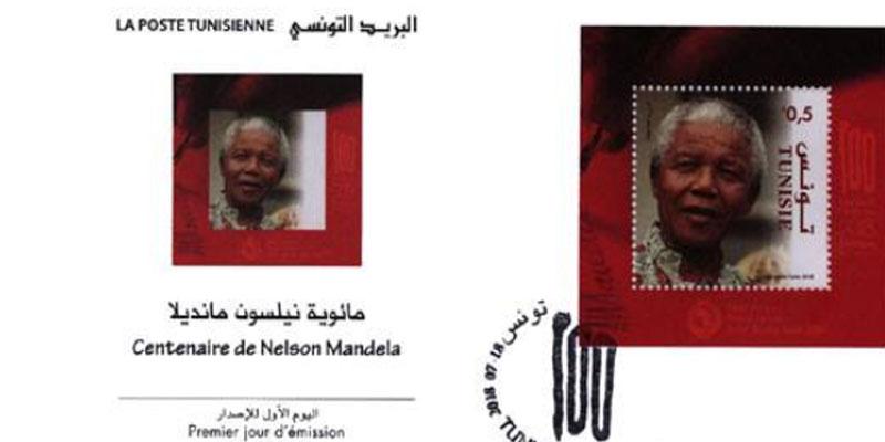 إصدار طابع بريدي تذكاري احتفالا بمائوية نيلسون مانديلا