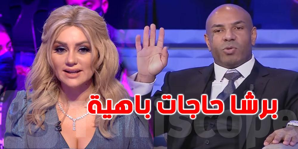 بالفيديو.. منال عمارة تتحدّث عن كادوريم ''يعمل برشا حاجات باهية''