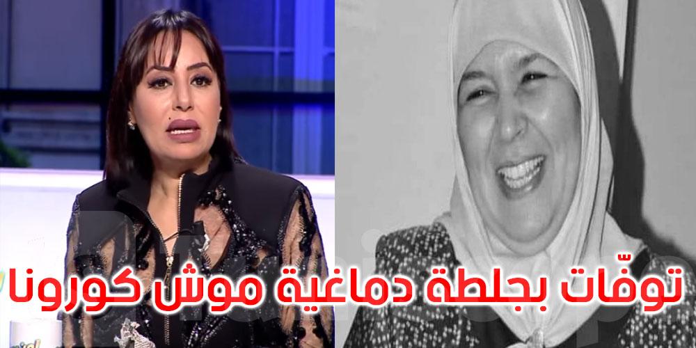 بالفيديو: منال عبد القوي: محرزية العبيدي عرضت علي مسرحية من كتابتها
