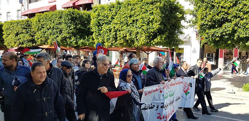 بالصور، مسيرة الإتحاد العام التونسي للشغل للتنديد بصفقة القرن