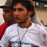 Bombes à lacrymogène et dispersion des manifestants au centre ville