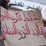 Maintenant : Encore une manifestation contre l'injustice du gouvernement et des juges !