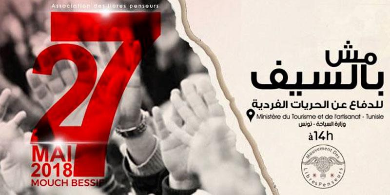 #Mouch_Bessif : Bravant l'interdiction, les non-jeûneurs manifesteront le 27 mai...<