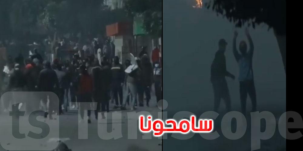 أمنيون يعتذرون للمواطنين بسبب الغاز المسيل للدموع