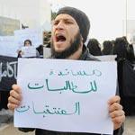Les salafistes annoncent l'arrêt de leurs mouvements à la faculté de la Manouba