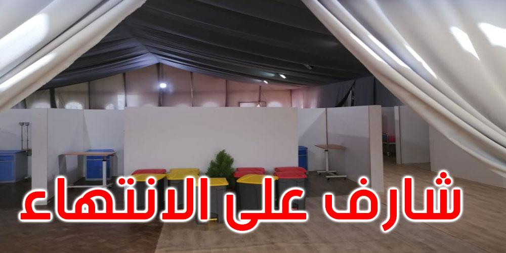 صور: منوبة: أشغال تركيب المستشفى الميداني المغربي تتقدم بـ95 بالمائة