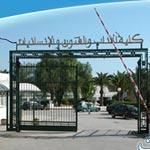 Faculté de Manouba : Accès interdit aux étrangers