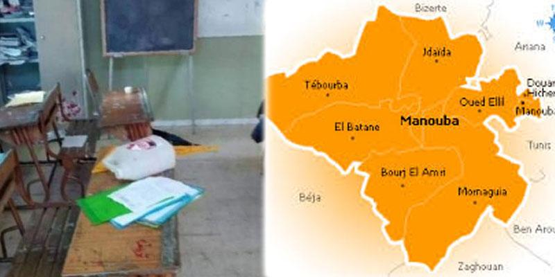 Une école primaire vandalisée à Mornaguia