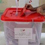 شبكة الإنتخابات فى العالم العربي : إنتخابات تونس حرة و نزيهة