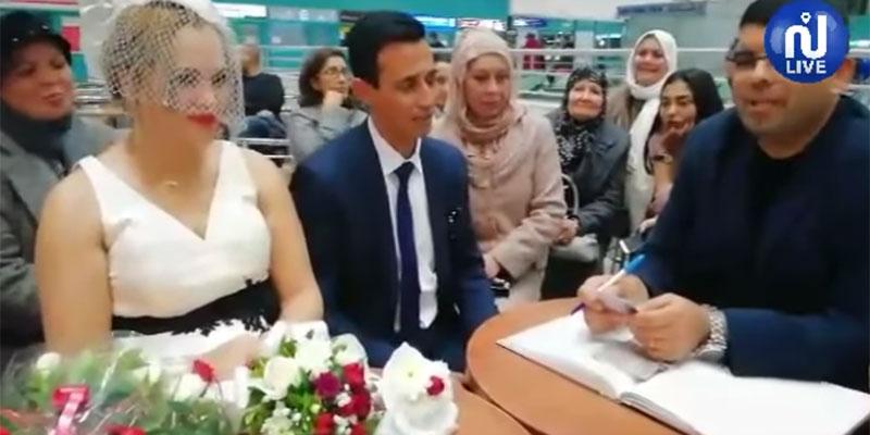بالفيديو : زواج في مقهى مطار تونس قرطاج