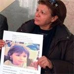 En photos : Les députés de l'ANC sensibilisés au cas de la petite Maram