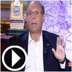 فيديو.. المرزوقي: لم أتخل يوما عن مطلب استرجاع بن علي و محاكمته في تونس