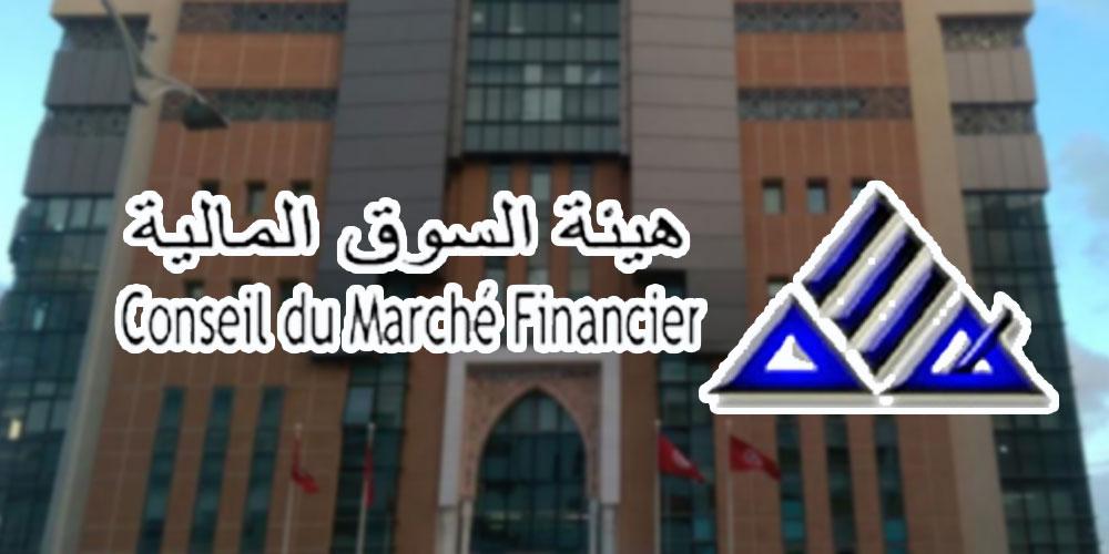 Le Conseil du Marché Financier se mobilise pour la confiance des investisseurs
