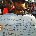 Revendications de la manifestation d'aujourd'hui à Bardo …