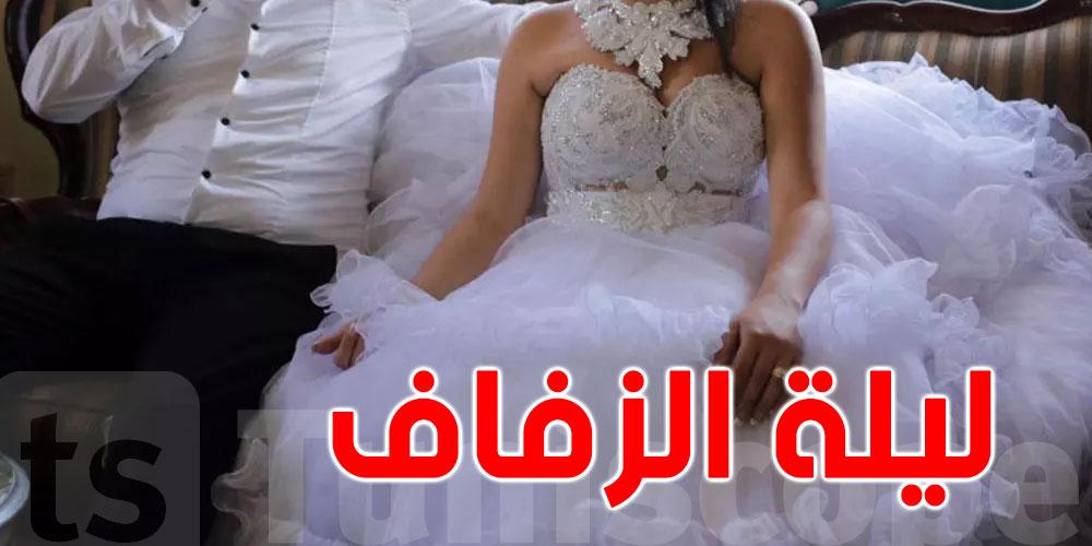 عروس تتوفى ليلة زفافها فتحل أختها محلها