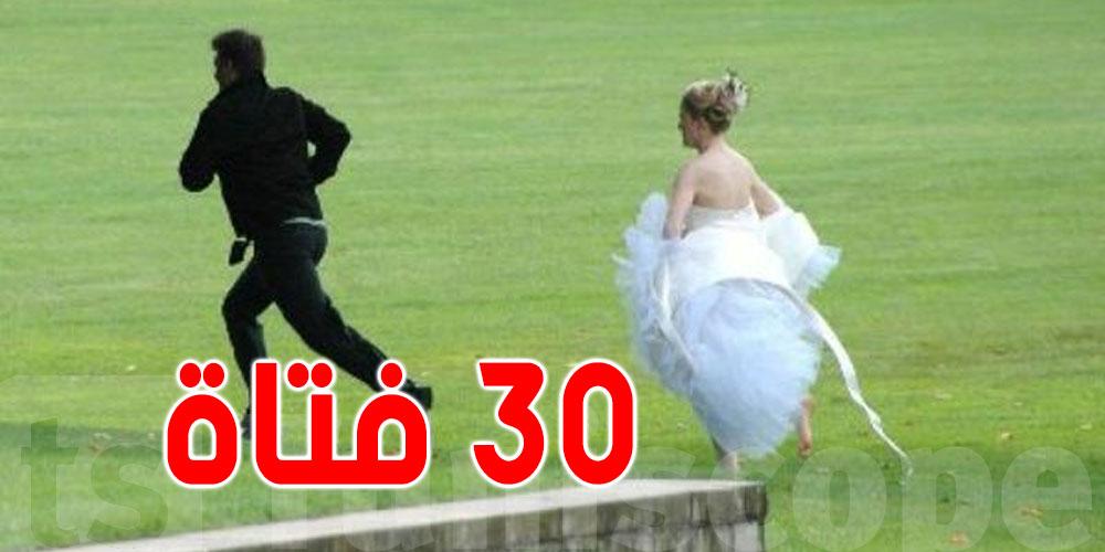 يوهم 30 فتاة بالزواج ويستولي على مليون دولار