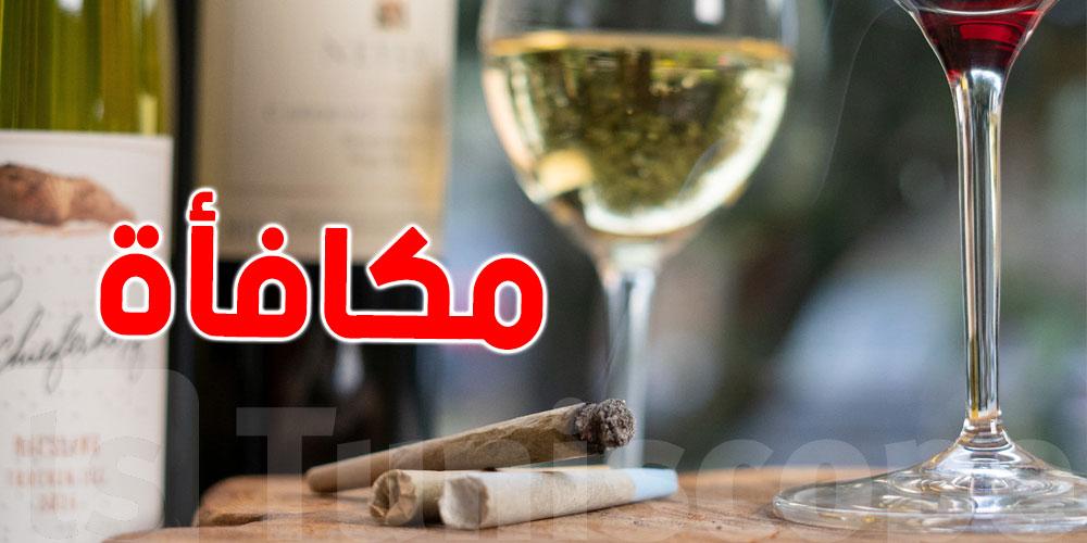 الماريخوانا والخمر'' مكافأة لمن تلقى لقاح كورونا''