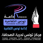 عودة قويّة لأساليب الرقابة على المحتويات الإعلامية بإذاعة تونس الثقافيّة