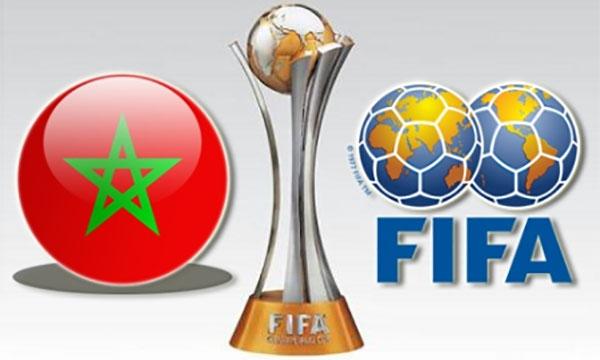رسميا: المغرب تطلب تنظيم كأس العالم 2026