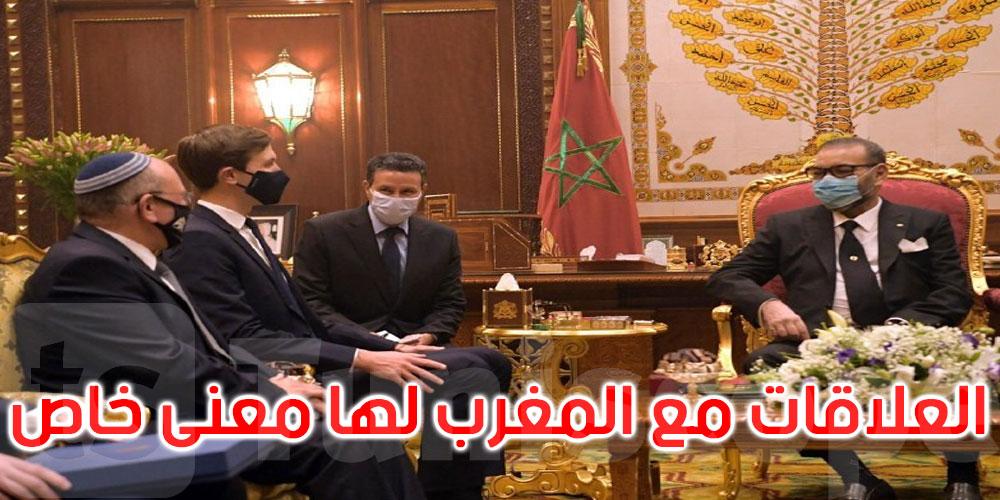 العاهل المغربي: نتطلع لعلاقات راسخة وطويلة مع إسرائيل