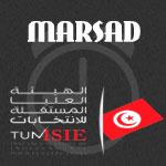 وزارة الشؤون الدينية تستنكر رفع شعار تونس حرّة حرّة والإسلام على برّه