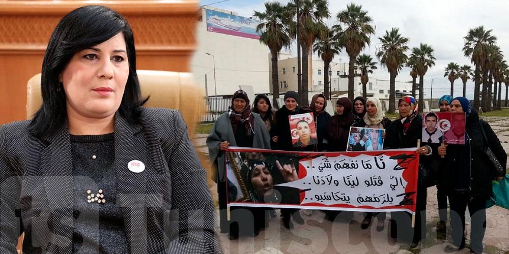 Les familles des martyrs accusent Moussi d'appel à la violence et d'incitation à la haine