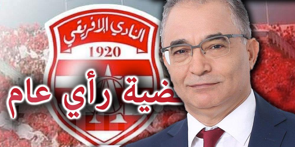 محسن مرزوق: قضية النادي الافريقي ليست قضية نادٍ بل قضية وطن