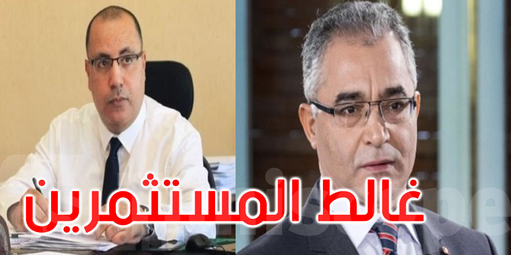 مشروع تونس: رئيس الحكومة غالط المستثمرين والتجار والصناعيين وفاجأهم بالحجر الشامل