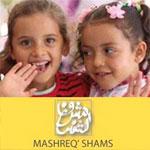 Mashreq Shams, organise une collecte pour les écoliers de Dhouaouda et Rebaîa